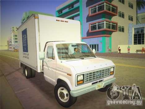 Ford E-350 1988 Cube Truck для GTA Vice City