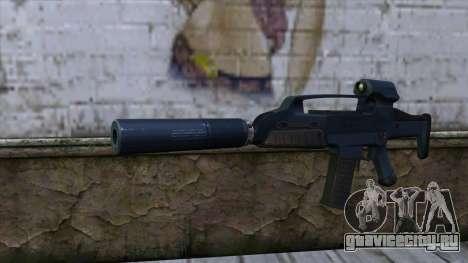 XM8 Compact Blue для GTA San Andreas