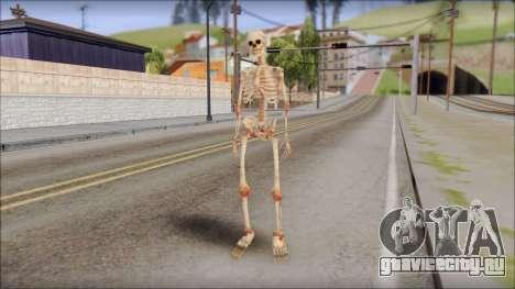 Skeleton from Sniper Elite v2 для GTA San Andreas