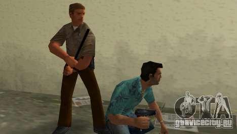 Пистолет Макарова для GTA Vice City пятый скриншот