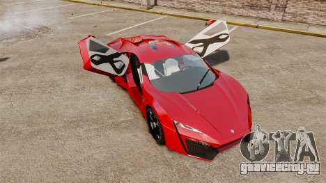 Lykan HyperSport для GTA 4 вид сзади