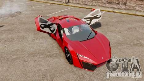 Lykan HyperSport для GTA 4 вид сзади