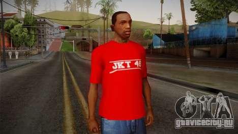 JKT48 Hardcore T-Shirt для GTA San Andreas