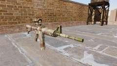 Автоматический карабин М4А1 Doll Camo