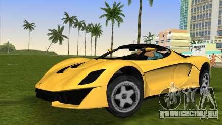 Turismo R from GTA 5 для GTA Vice City