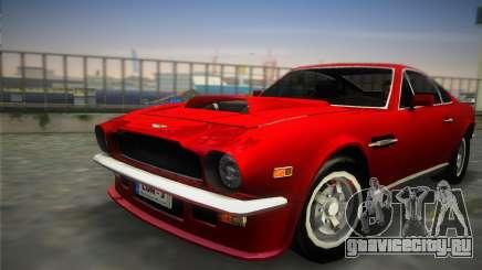 Aston Martin V8 Vantage 1970 для GTA Vice City