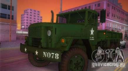 AM General M35A2 1986 для GTA Vice City