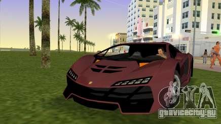 Zentorno from GTA 5 v2 для GTA Vice City
