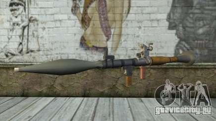 Ракетная Установка AG7 для GTA San Andreas