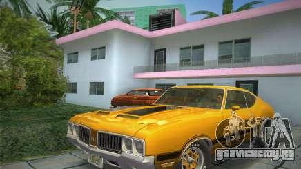 Oldsmobile 442 1970 для GTA Vice City