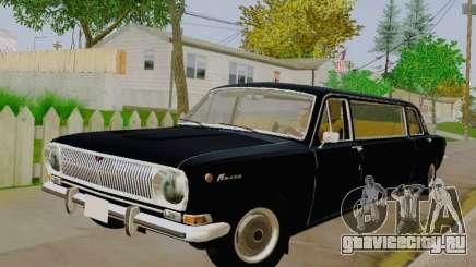 ГАЗ 24-01 Лимузин для GTA San Andreas