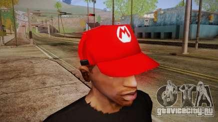 Super Mario Cap для GTA San Andreas