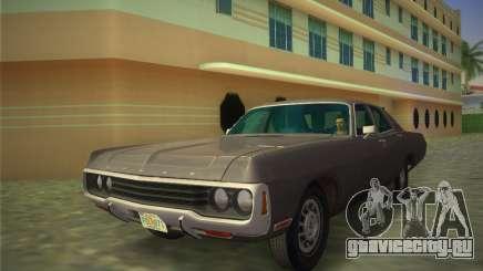 Dodge Polara 1971 для GTA Vice City