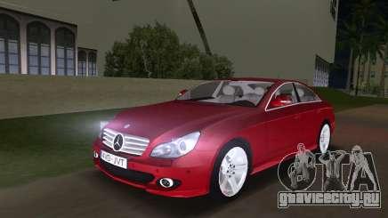 Mercedes-Benz CLS500 для GTA Vice City