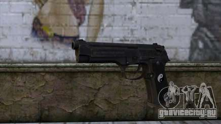 Marisa M9 Custom Master Spark для GTA San Andreas