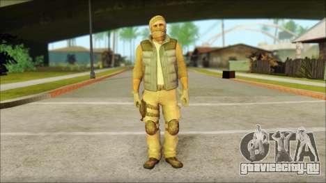 Arabian Resurrection Skin from COD 5 для GTA San Andreas