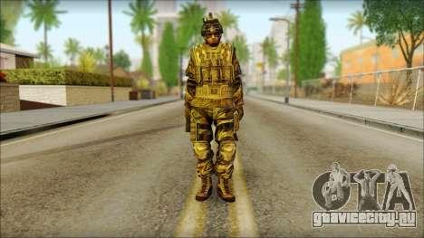 Солдат ЕС (AVA) v5 для GTA San Andreas