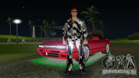 Camo Skin 13 для GTA Vice City