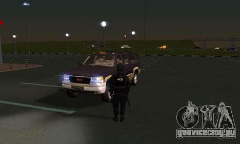 GMC Yukon XL ФСБ для GTA San Andreas вид изнутри
