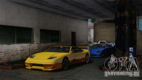 Sport Cars in Doherty для GTA San Andreas