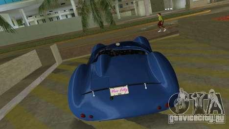 Aston Martin DBR1 для GTA Vice City вид сзади