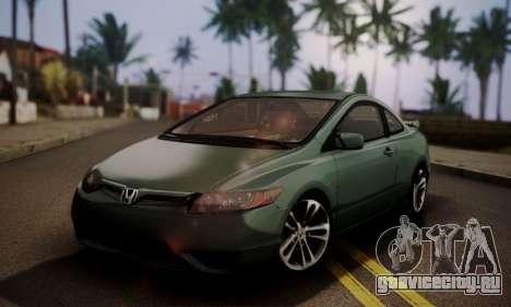 Honda Civic SI 2006 для GTA San Andreas