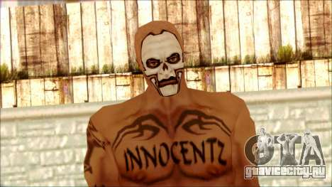 Manhunt Ped 5 для GTA San Andreas третий скриншот