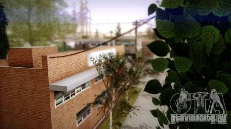 Graphic Unity v3 для GTA San Andreas восьмой скриншот