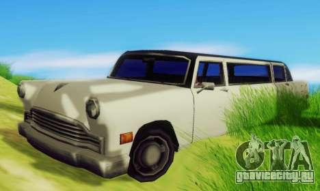Cabbie Limousine для GTA San Andreas