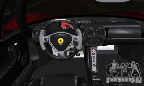 Ferrari Gemballa MIG-U1 для GTA San Andreas вид снизу
