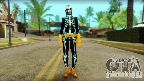 Kick Ass 2 Dave v3 для GTA San Andreas