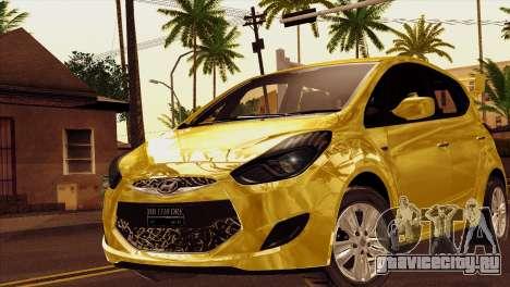 Hyundai IX20 2011 для GTA San Andreas