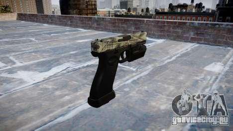 Пистолет Glock 20 benjamins для GTA 4 второй скриншот