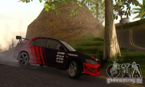 Mitsubishi Lancer Turkis Drift Advan для GTA San Andreas