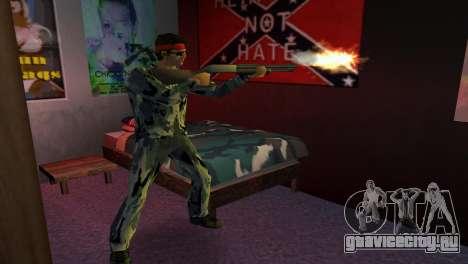 Camo Skin 06 для GTA Vice City четвёртый скриншот