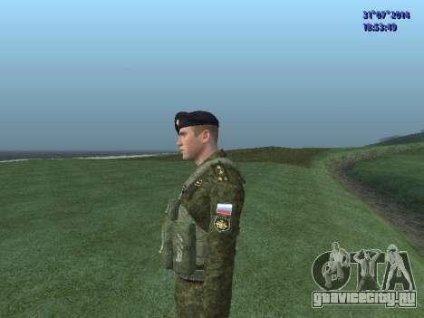 Офицер Морской Пехоты для GTA San Andreas пятый скриншот
