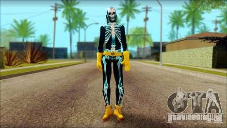 Kick Ass 2 Dave v4 для GTA San Andreas