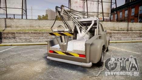 Vapid Tow Truck Jackrabbit для GTA 4 вид сзади слева