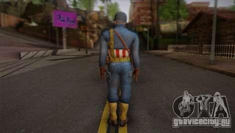 Captain America v2 для GTA San Andreas второй скриншот