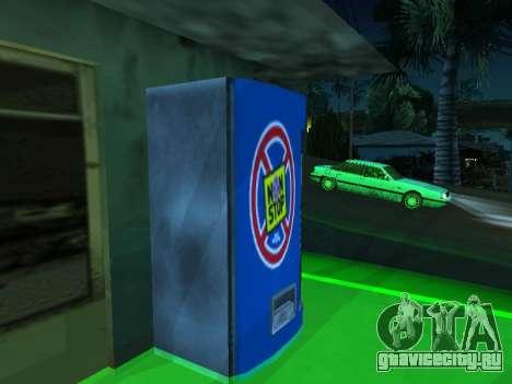 Автомат с напитком Non Stop из Сталкера для GTA San Andreas второй скриншот