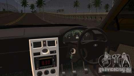 Lada 2170 Priora Hennessey Performance для GTA San Andreas вид сзади слева