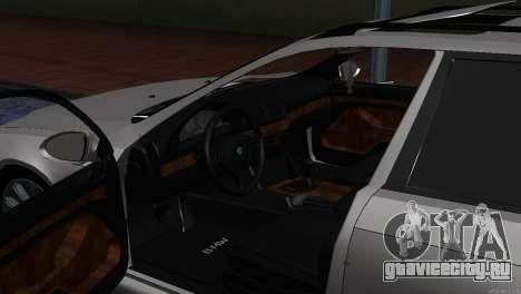 BMW 530d для GTA San Andreas вид сзади