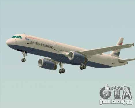 Airbus A321-200 British Airways для GTA San Andreas вид изнутри