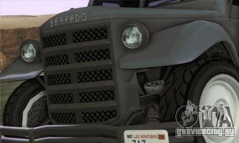 Bravado Duneloader Classic 1.0 (HQLM) для GTA San Andreas вид сзади слева