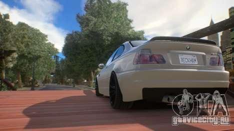 iCEnhancer 3.0 EFLC для GTA 4 шестой скриншот