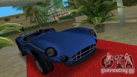 Aston Martin DBR1 для GTA Vice City вид справа