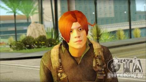 Feliciano Vargas для GTA San Andreas третий скриншот
