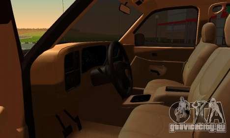 GMC Yukon XL ФСБ для GTA San Andreas вид сзади слева