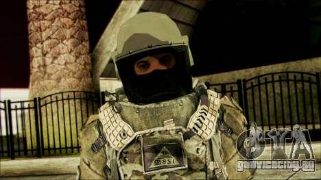 Рейнджер (CoD: MW2) v3 для GTA San Andreas третий скриншот