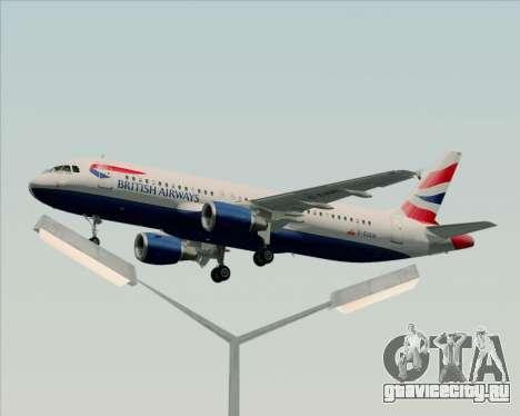 Airbus A320-232 British Airways для GTA San Andreas салон